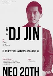 Club NEO 20th Anniversary Party!! #5