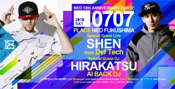 NEO 18th Anniversary Party