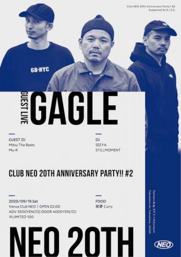 CLUB NEO 20th ANNIVERSARY PARTY #2
