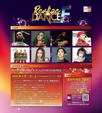 Realize DANCE-F in FUKUSHIMA