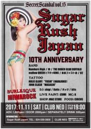 Sugar Rush Japan 10th ANNIVERSARY