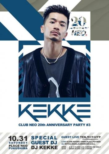 CLUB NEO 20th ANNIVERSARY PARTY #3