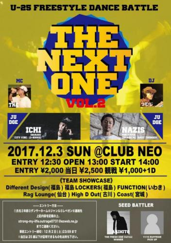 THE NEXT ONE vol.2