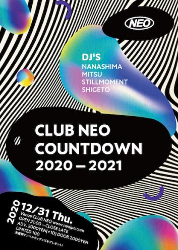 CLUB NEO COUNTDOWN 2020-2021