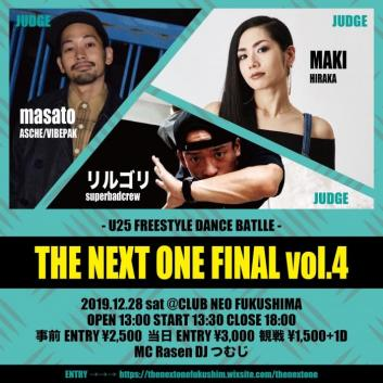 THE NEXT ONE FINAL vol.4
