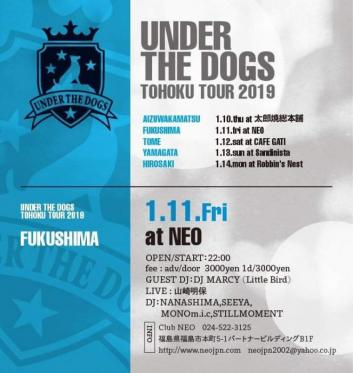 UNDER THE DOGS TOHOKU TOUR 2019 in Fukushima